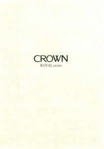 Toyota Crown Royal 1999 catalogue
