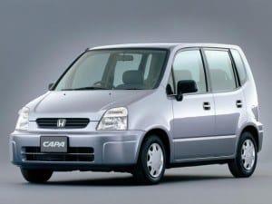 Honda Capa 1998-2002