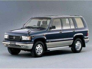 Honda Horizon 1994-1999