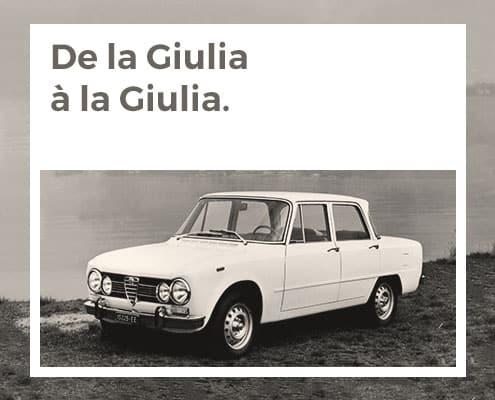 De la Giulia à la Giulia