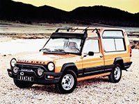Matra-Simca Rancho 1977-1979